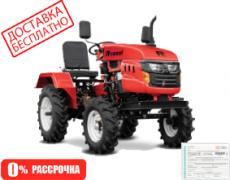 Mini tractor Rossel XT-184D