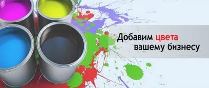 Печать и распространение рекламной продукции