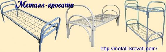 Quality metal beds